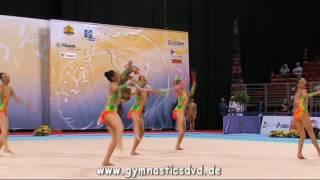 Team Israel (ISR) - Seniorgroups 04 - World-Cup Sofia 2016Order VideoDVDs: http://gymnasticsdvd.de/shop/pi.php/World-Cup-Sofia-2016.htmlMore Videos and DVDs at http://www.gymnasticsdvd.deSubscribe my Channel: http://www.youtube.com/subscription_center?add_user=voltigierclipsRhythmic Gymnastics World-Cup Sofia 2016