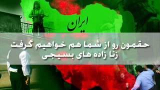 FREE Iran. Singer: Dariush Eghbali.