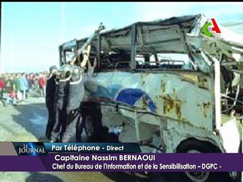 07 morts dans une collision entre deux bus à Hadjout dans la wilaya deTiapza.