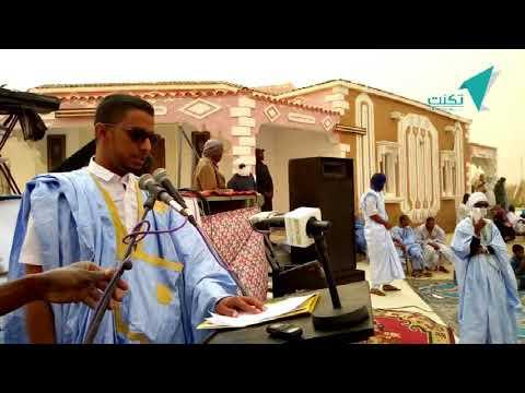 مداخلة ممثل الشباب خلال افتتاح مهرجان اترارزة للثقافة والفنون – فيديو