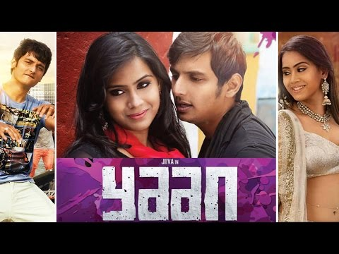 Yaan | Full Tamil Movie Online