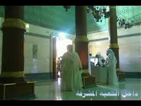 inside kaba - Inside The Holy Kaba Sharif.