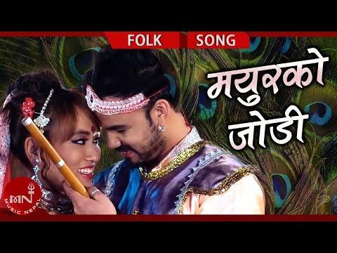 (Ramji Khand's New Lok Dohori Song || Mayurko Jodi - Sujata...7 min, 56 sec.)