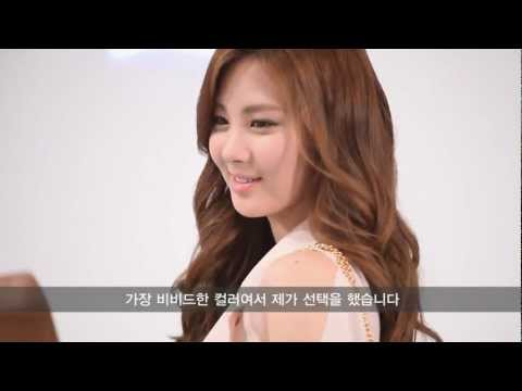 SNSD SEOHYUN J.ESTINA Promotion Video