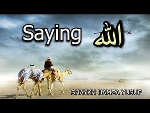 Saying The Word 'Allah' ᴴᴰ – A Huge Miracle – Powerful Reminder