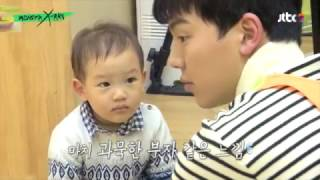 Video Cutest moments of Monsta X playing with kids at the day care (Monsta X Ray Ep 5) MP3, 3GP, MP4, WEBM, AVI, FLV Desember 2017