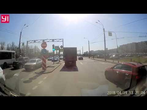 Авария в Санкт Петербурге на Комунны