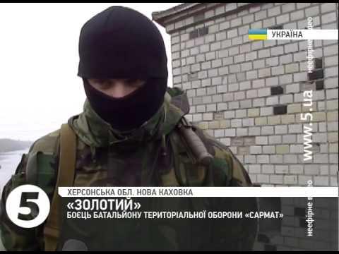 Рятувальники купили приціли нічного бачення для бійців, що стоять на сторожі Каховської ГЕС