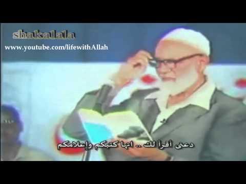 Ahmed Deedat Shuts Up a Christian Must Watch!!