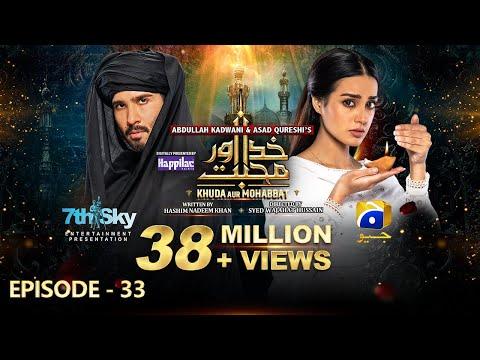 Khuda Aur Mohabbat - Season 3 Ep 33 [Eng Sub] Digitally Presented by Happilac Paints - 17th Sep 2021
