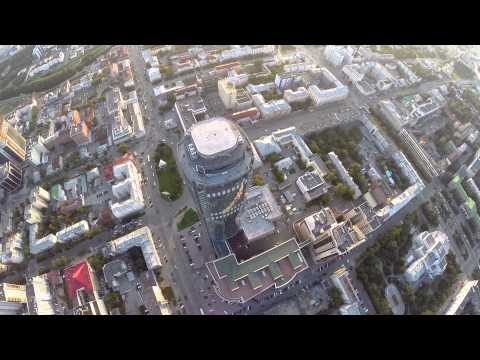 Ekaterinburg Drone Video