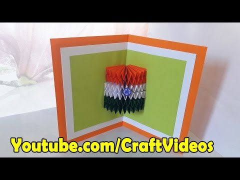 National Flag of India pop up card