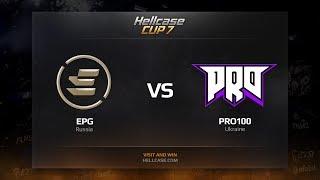 EPG vs pro100, HellCase Cup Season 7