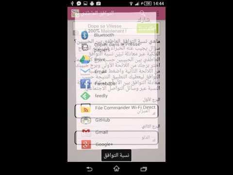 Video of ابراج اليوم - حظك اليومي