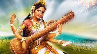 Video Saraswati Dwaadasha Stotram with lyrics download in MP3, 3GP, MP4, WEBM, AVI, FLV January 2017