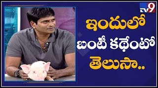 Video Director Ravi Babu on Adhugo movie highlights with Bunty - TV9 Exclusive MP3, 3GP, MP4, WEBM, AVI, FLV November 2018