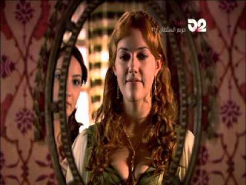 ... الثالث الحلقة 32 harim soltan season 3 episode 32