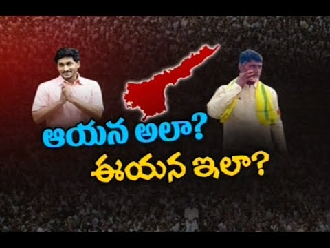 Why Chandrababu and Jagan Dont Question Modi on AP Special Status  Story Board