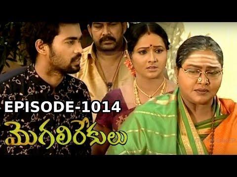 Episode 1014 | MogaliRekulu Telugu Daily Serial | Srikanth Entertainments | Loud Speaker