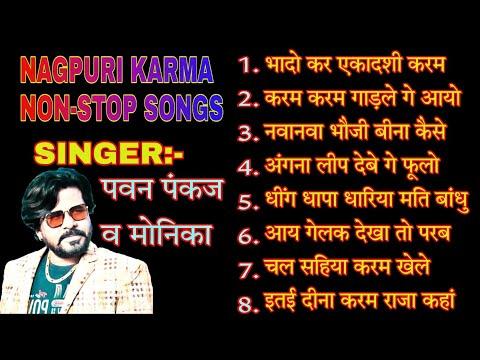KARMA SONG MP3, SINGER PAWAN ROY, NAGPURI KARMA SONG,THETH KARAM SONG, करम गाना, नागपुरी नया करम गान