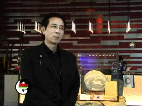 170254 รายการ เซียนฮวงจุ้ย อาจารย์หม่า วรธนัท อัศกุลโกวิท