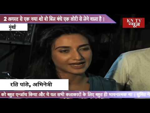 RATI PANDEY SUMIT VATS UPSET AS  HITLER DIDI ENDS