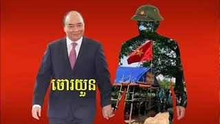 Khmer Music - យួនត្រួតក្បាល......