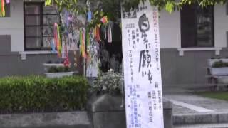 七夕コンサート1・羽黒げんき主催