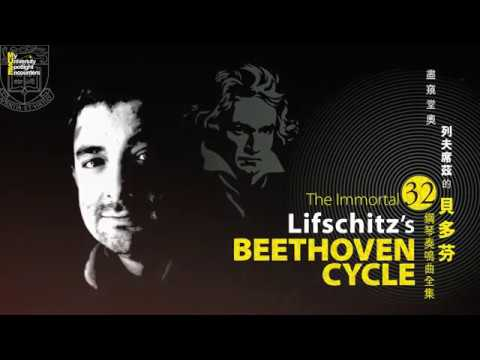 Lifschitz's Beethoven Cycle trailer