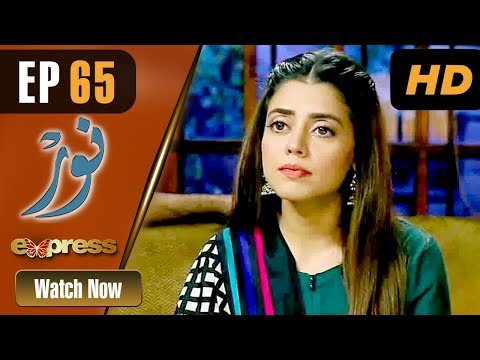 Pakistani Drama | Noor - Episode 65 | Express Entertainment Dramas | Asma, Agha Talal, Adnan Jilani