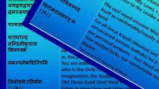 Full Shiva Tandava Stotram By Ravana Devanagari Sanskrit Lyrics English Translations