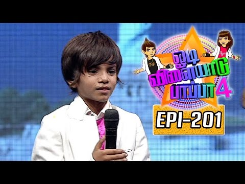 Odi-Vilayadu-Pappa-Season-4-Epi-201-Dhanush-Dance-Show-25-05-2016