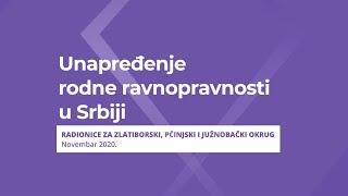 unapredjenje-rodne-ravnopravnosti-u-srbiji