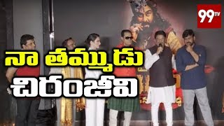 Murali Mohan Extraordinary Speech at Sye Raa Success Party