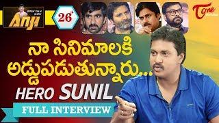 Video Hero Sunil Exclusive Interview | Open Talk with Anji | #26 | Latest Telugu Interviews MP3, 3GP, MP4, WEBM, AVI, FLV April 2018