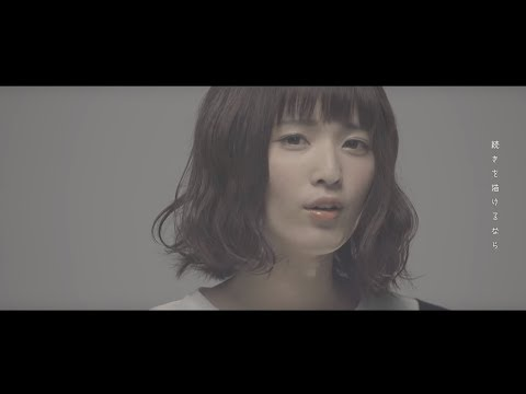 , title : '流れ星はきっと / BabySitter  -Music Video-'