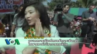 Thailand Post Elections VOA Thai