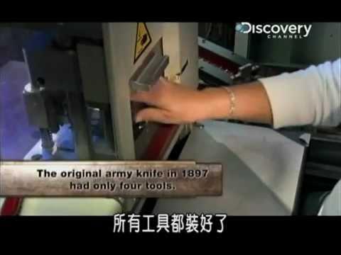 瑞士刀生產過程,原來要這麼薄的....