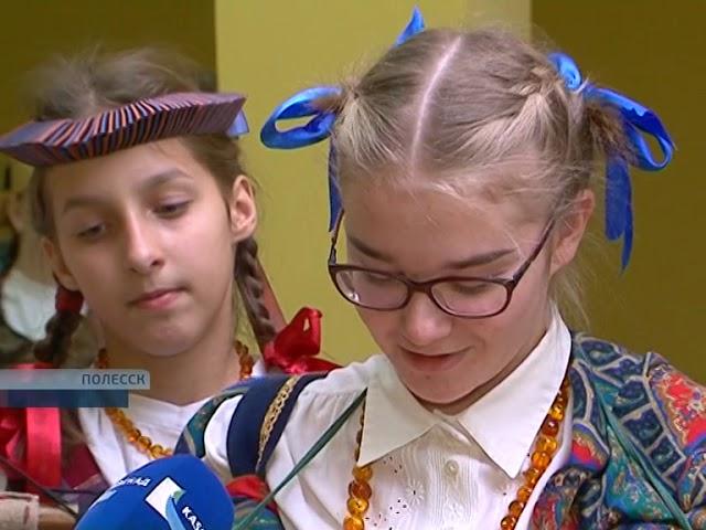 Литовская культура