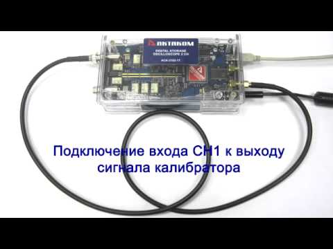 Осциллограф цифровой запоминающий АСК-3102 Артикул: АСК-3102. Производитель: Актаком.