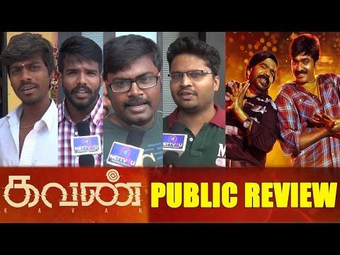Kavan Movie Public Opinion | Kavan ..