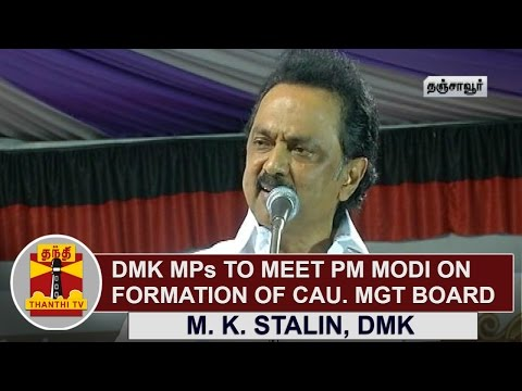 DMK-MPs-to-meet-PM-Narendra-Modi-over-formation-of-Cauvery-Management-Board-M-K-Stalin