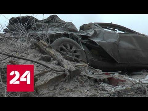 \Погода 24\: крушение самолета в Киргизии - DomaVideo.Ru