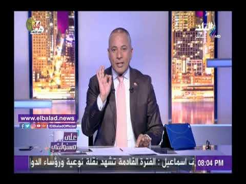 """أحمد موسى يطلق """"هاشتاج"""" لانتخاب السيسي لفترة ثانية"""