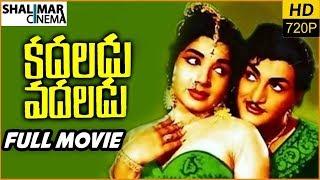 Kadaladu Vadaladu Telugu Full Length Movie || NTR, Jayalalitha || Shalimarcinema