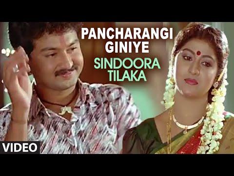 Video Pancharangi Giniye Video Song I Sindoora Tilaka I Sunil, Malasri download in MP3, 3GP, MP4, WEBM, AVI, FLV January 2017