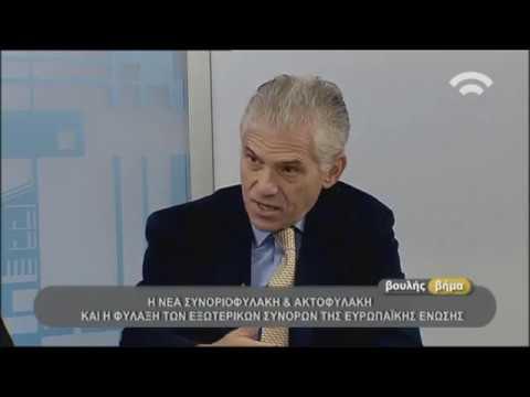 Ο Επικεφαλής της Αντιπροσωπείας της ΕΕ στην Ελλάδα κ.Πάνος Καρβούνης στο Κανάλι της Βουλής
