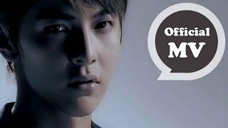汪東城 - 假裝我們沒愛過 (官方版MV) 電視《絕對達令》片尾曲