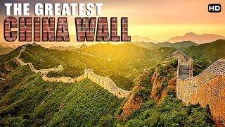 "Video दुनियाका एक सबसे गजब नमुना चीन कि दिवार | Great ""Wall Of China"" MP3, 3GP, MP4, WEBM, AVI, FLV Oktober 2018"