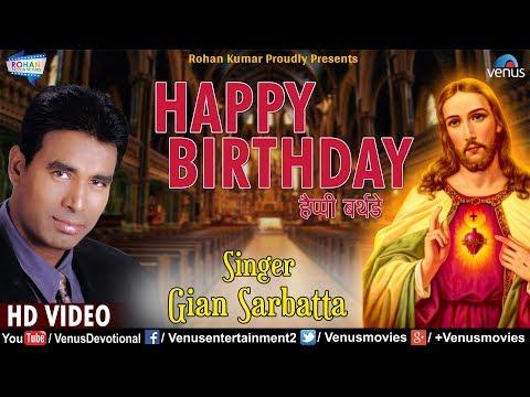 HAPPY BIRTHDAY  Gian Sarbatta  Merry Christmas To You  Hindi Christmas Song 2017